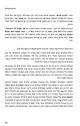עמוד 9